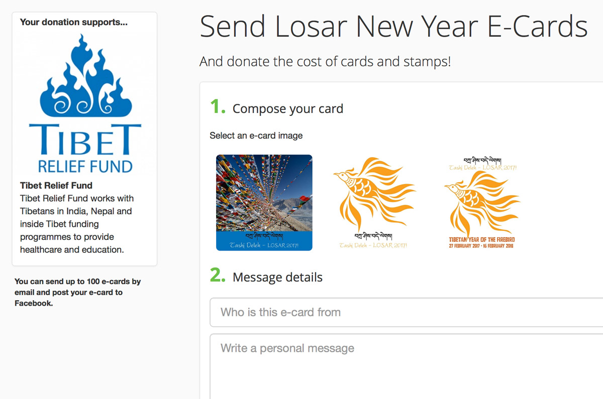Making it easy for charities to receive donations in lieu of custom e card pages can be built such as this example by tibet relief fund m4hsunfo